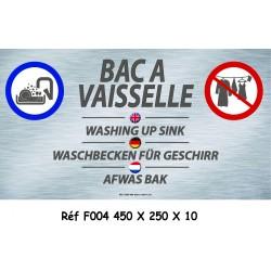 PANNEAU BAC VAISSELLE 4L - 450 X 250 X 10